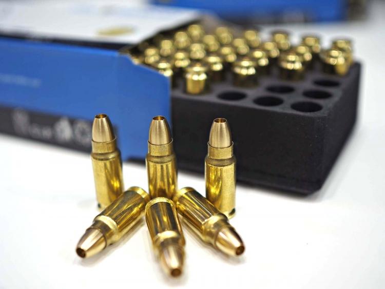 La munizione calibro 7,5 FK, attorno a cui è stata sviluppata la pistola FK BRNO