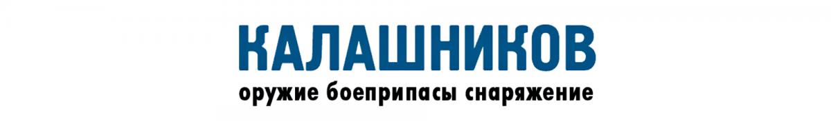 GUNSweek.com and Kalashnikov.ru now in online cooperation!