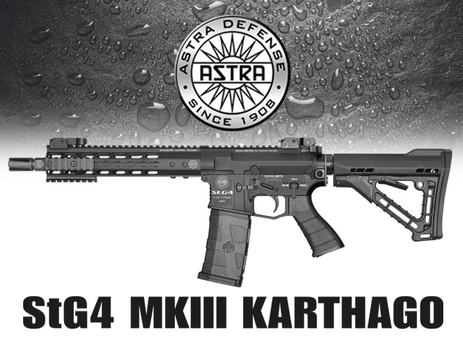 "Astra Defense StG4 MKIII Karthago Commando 11.9"", lo stupefacente AR svizzero"