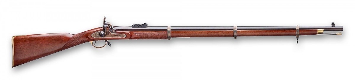 The Pedersoli Withworth muzzle loading rifle in .451 caliber