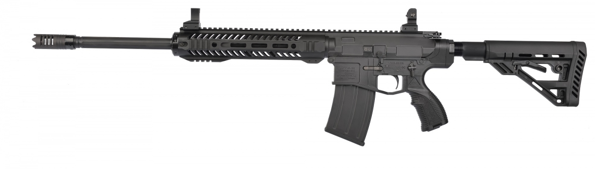 The XTR-12 can be converted from a 12-gauge to a .308 configuration in seconds