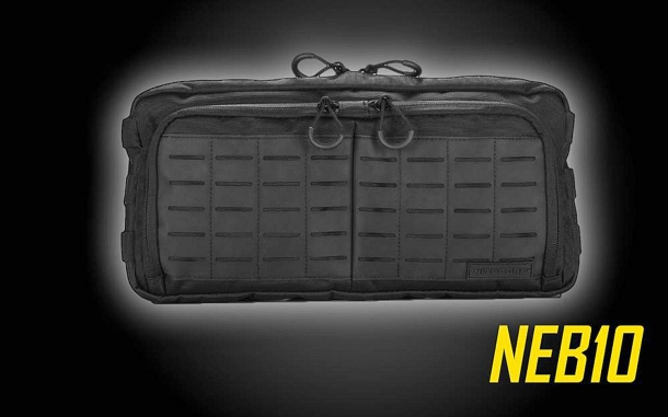 The Nitecore NEB10 bag