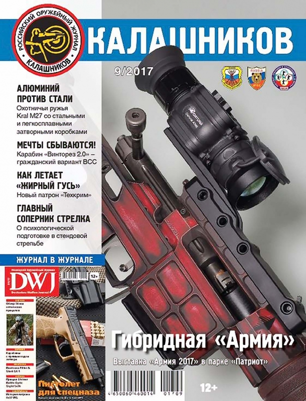 The Kalashnikov magazine cover