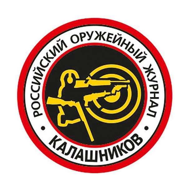 Il logo della rivista russa Kalashnikov