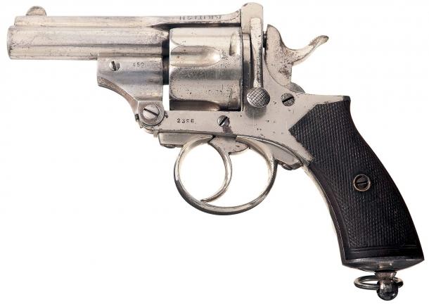 Nel mirino del governo britannico ci sono anche le armi antiche!
