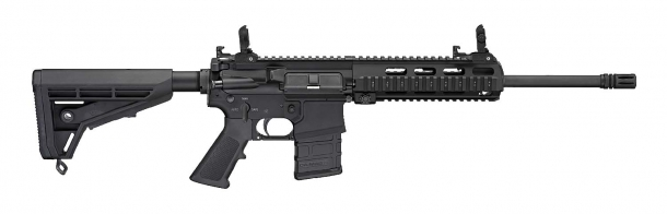 "Haenel MK 556 assault rifle, 14.5"" barrel variant with Picatinny railed handguard – right side"