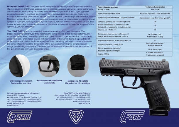 The technical specs flyer for the 9mm FORT-20 semi-automatic pistol