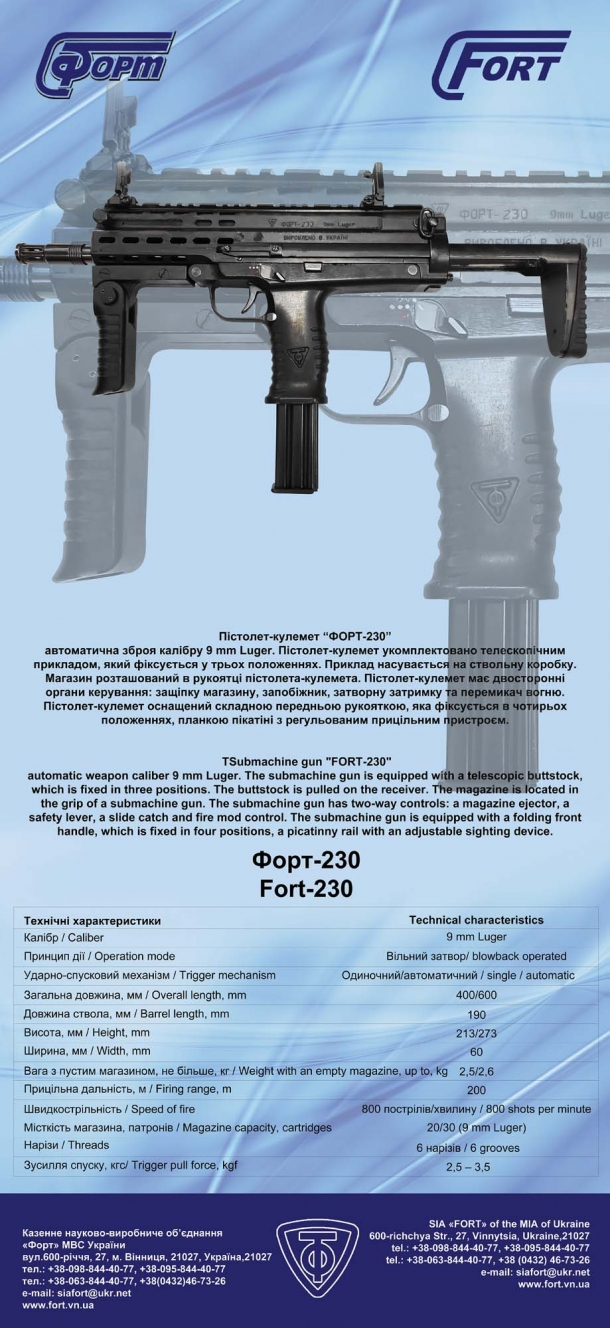 The technical specifications of the new FORT-230 sub-machine gun