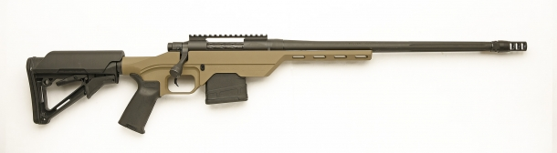 Right side view of the rifle