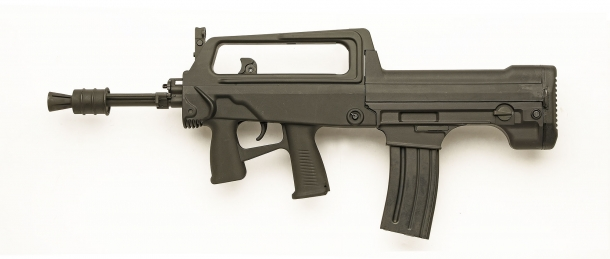 Left side of the SDM M77 Commando 5.56mm bull-pup semi-automatic rifle