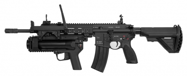 As of today, it was widely believed that Heckler & Koch's entry to the trial would be the HK-416