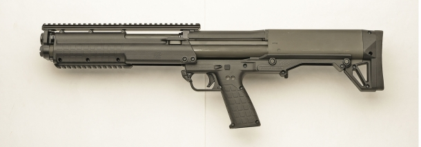 The left side of the KSG pump shotgun