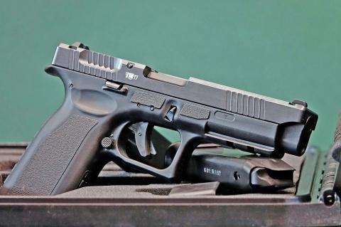 Czech Small Arms Vz.15 pistol