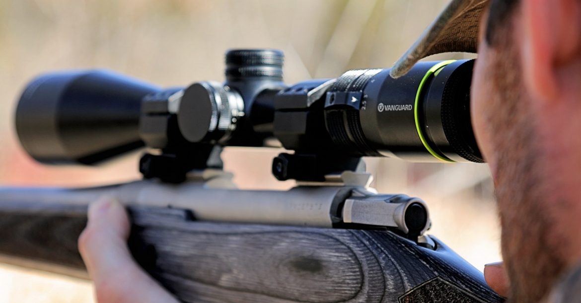Video: Vanguard new riflescopes for 2017