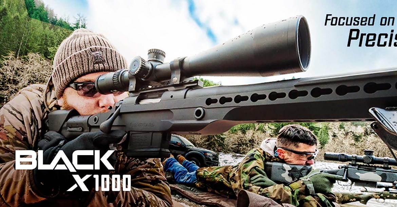 Nikon lancia i cannocchiali da puntamento BLACK