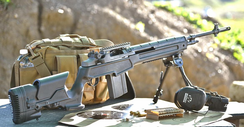SDM M25 Sniper System