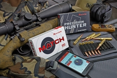Hornady 300 PRC Match and Precision Hunter cartridges