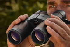 Blaser Optics introduces the Primus binoculars