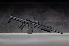 Blackwater Firearms Sentry 12 pump-action shotgun, now available in the US