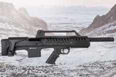Derya Napoli N-100: the new bull-pup shotgun from Turkey