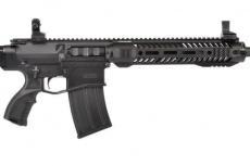 UTAS XTR-12 12-gauge/.308 combination gun